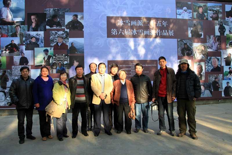 于志学和参加《冰雪画派第六届作品展》画家在太阳岛于志学美术馆合影